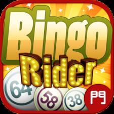bingo rider
